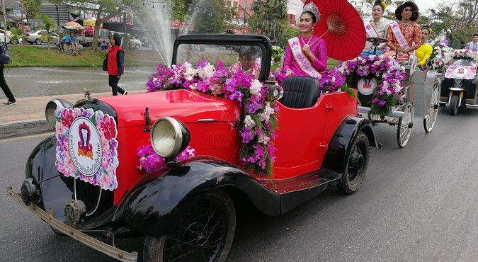 Chiang Mai Flower Festival    2018    פסטיבל הפרחים ציאנג מאי