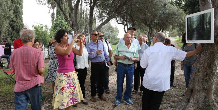 Lorberboim Exhibition on nature site. Jerusalem, Israel.